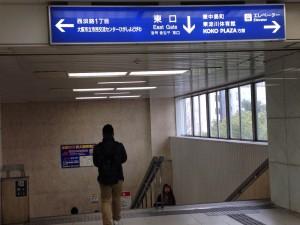 新大阪東口の階段