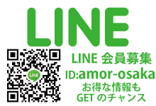 LINE友達登録